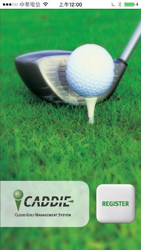iCaddie 雲桿弟 高爾夫服務系統