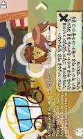 Screenshot of [영어동화] 미녀와 야수