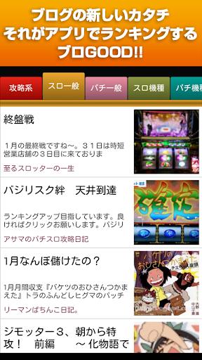 免費下載安卓版電視連續劇(最新台劇、韓劇、大陸劇、日劇)APK ...