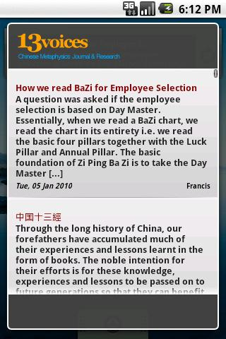 13 Voices Chinese Metaphysics - screenshot