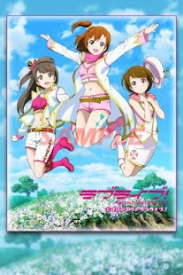 ラブライブ!-touch!touch!-- screenshot thumbnail
