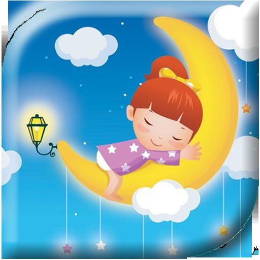 Lullabay Baby Sleep Music LOGO-APP點子