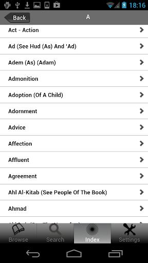 玩免費教育APP 下載eQuran Lite app不用錢 硬是要APP