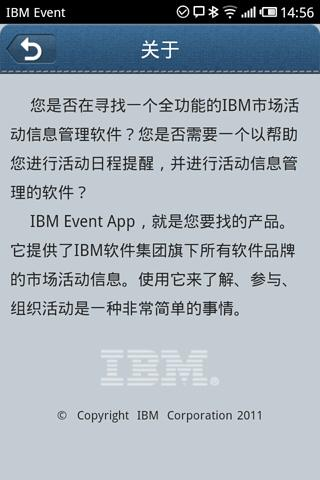 IBM Event Calendar - screenshot