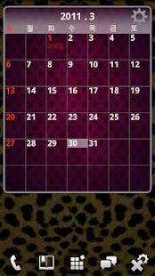 Z Calendar - screenshot thumbnail
