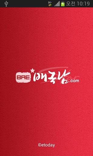 배국남닷컴
