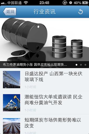 中国化工材料网