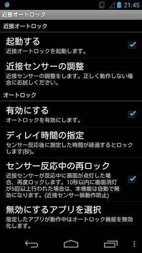 HTC (Android) - 蝴蝶S更新後的鎖屏桌布不能換了? - 手機討論區- Mobile01
