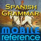 Spanish Study Guide icon