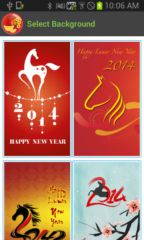Chinese NewYear Live Wallpaper - screenshot