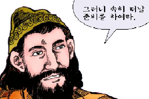신약성경 한글 시리즈 4