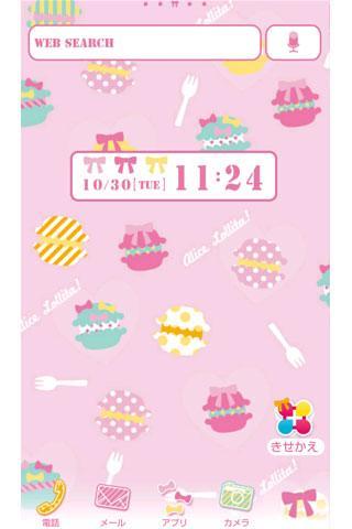 POP Macaron for[+]HOMEきせかえテーマ