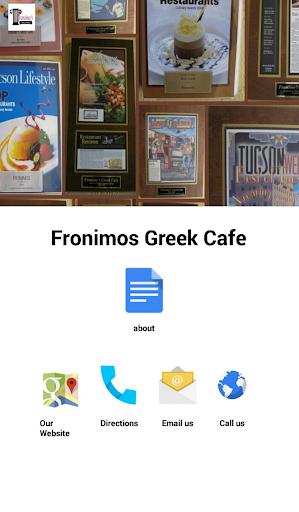 Fronomis Greek Cafe