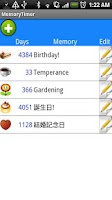 Screenshot of Memory Timer Free