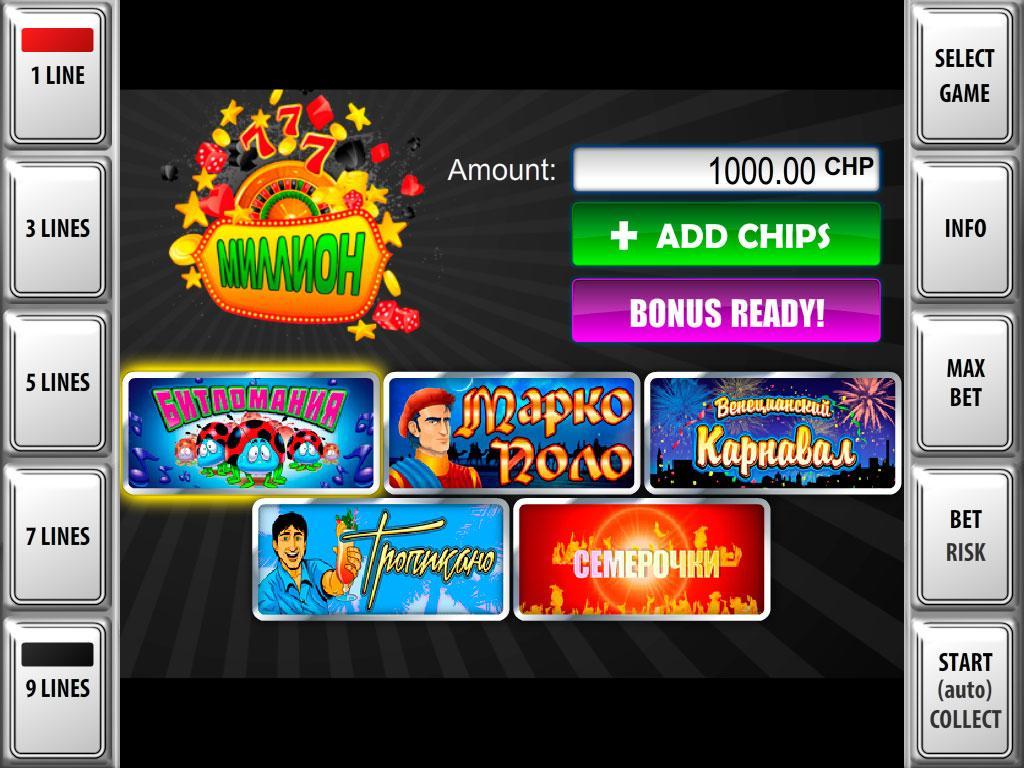 Игровые автоматы миллион скачать - без регистрации