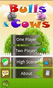 公牛與母牛 單人 雙人對戰