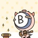 폰꾸미기 혈액형B형 돈이최고 icon