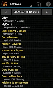Hindu Calendar - screenshot thumbnail