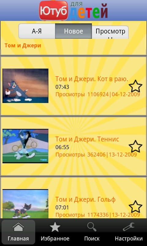Мобильное Порно на телефон 3gp mp4 андроид смотреть оналйн!
