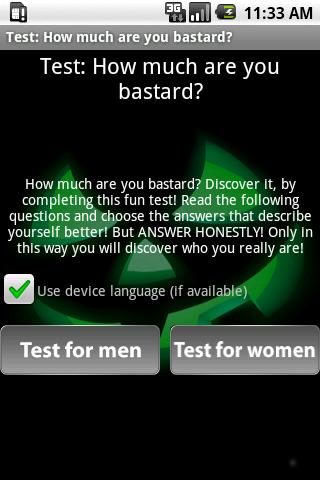 測試:多少錢你是混蛋?