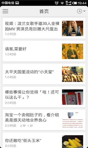 【免費娛樂App】萝卜网—人人都是艺术家-APP點子