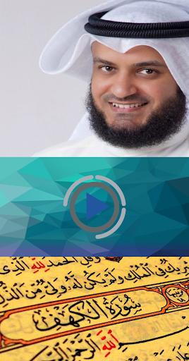 免費下載音樂APP|سورة الكهف (العفاسي) app開箱文|APP開箱王
