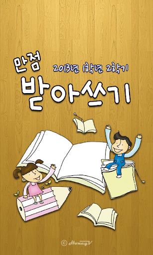 책벌레 - 일본어 단어 1700개 일본어 필수 단어 1700개 ... - Facebook