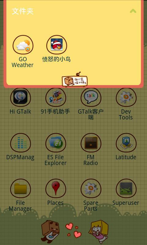 XiaoheZhang Theme GO Launcher - screenshot