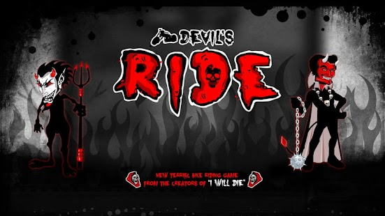 Devil's Ride- screenshot thumbnail