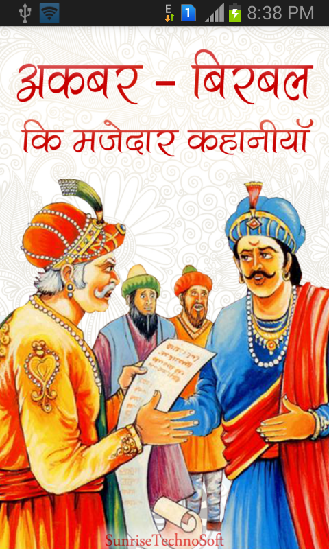 akbar and birbal We've all heard stories about birbal's wit and intellect, growing up author  sharath komarraju's latest fiction, the second in his 'birbal' series,.