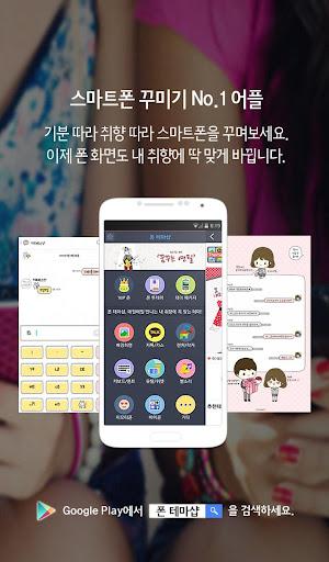 Jeju come on K