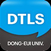 동의대학교 DTLS