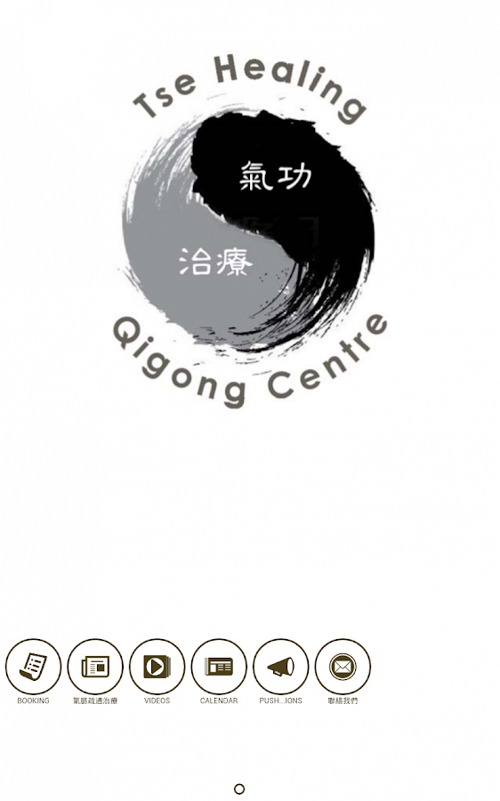 Healing Qigong ???? - Android Apps on Google Play