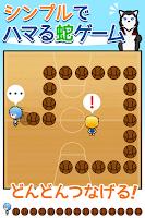 Screenshot of 黒子の大行進-47人勢ぞろい!