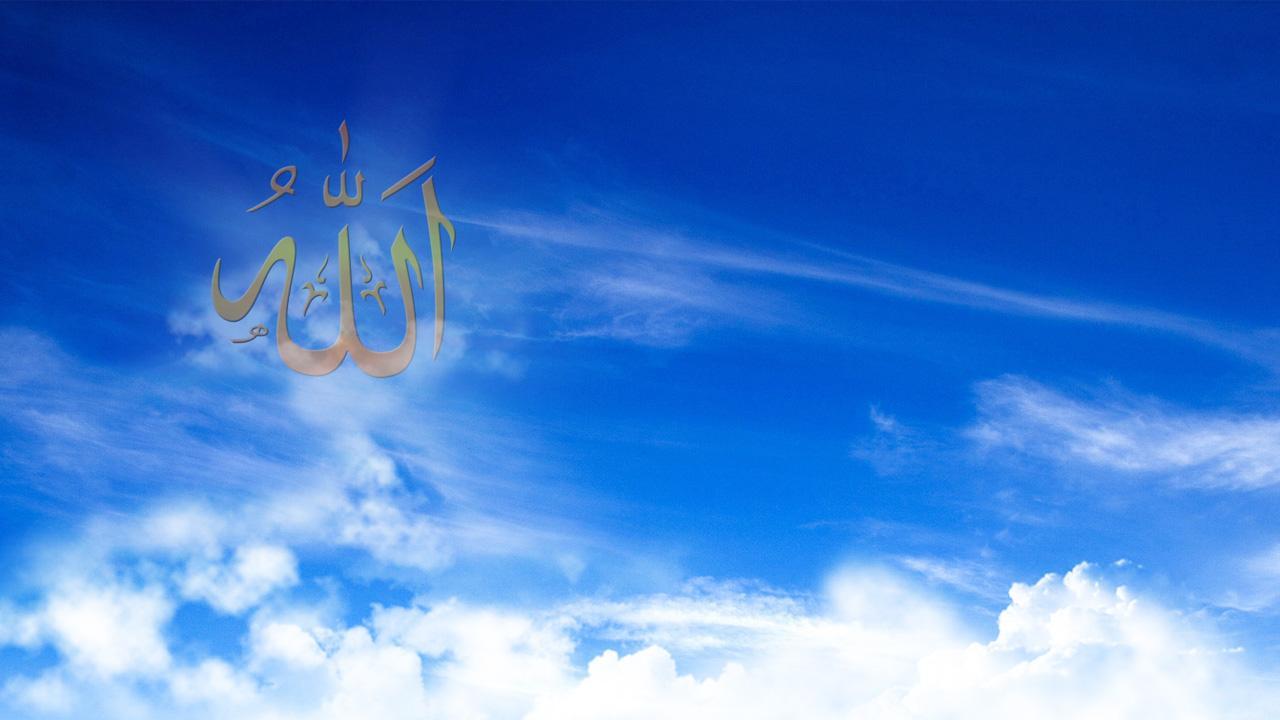 Allah Fond D 233 Cran Anim 233 Applications Android Sur Google