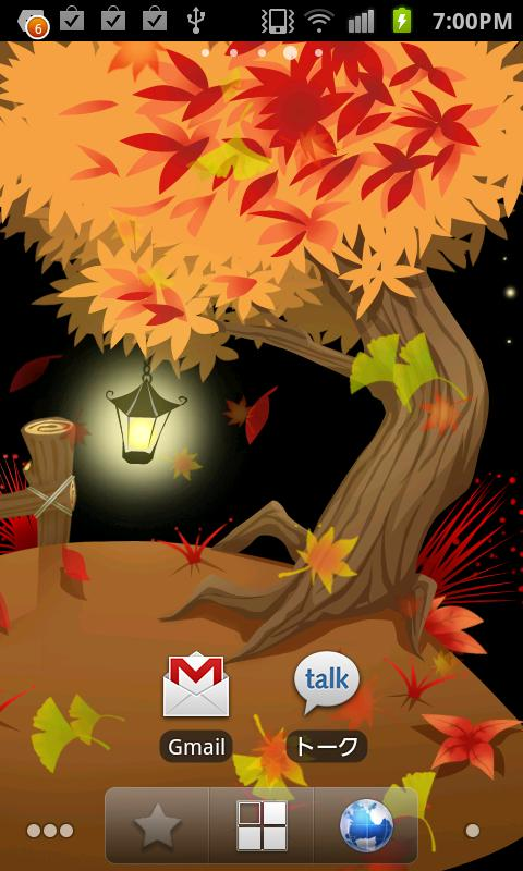 Autumn tint Live Wallpaper - screenshot