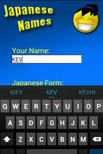 Japanese Names - screenshot thumbnail