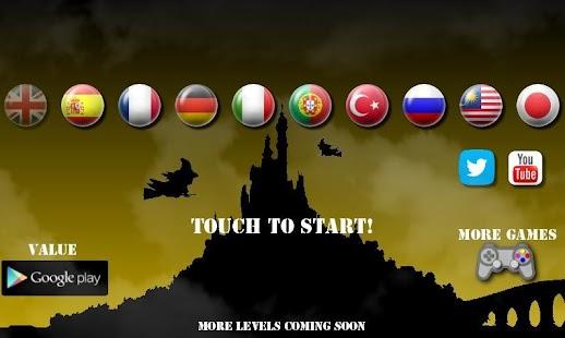 飛天魔女遊戲