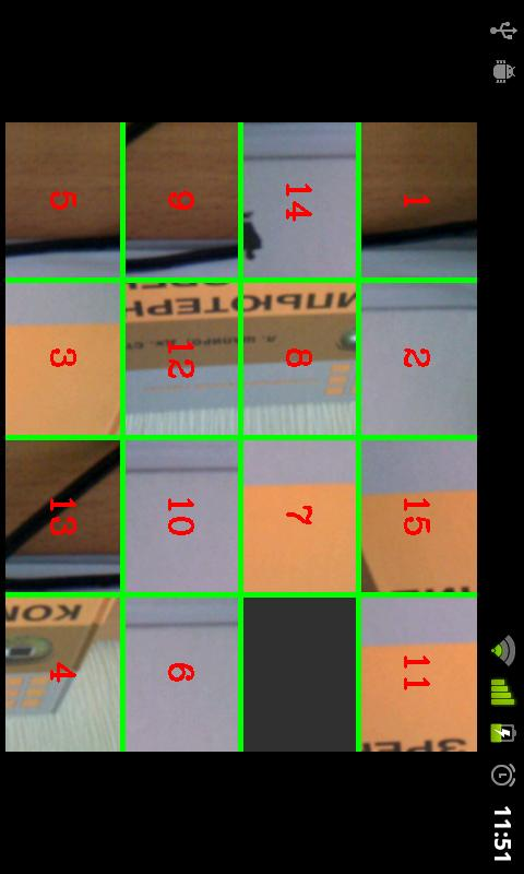OpenCV 15 puzzle- screenshot