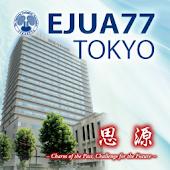 第77回日本泌尿器科学会東部総会 Mobile Planne
