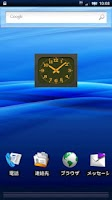 Screenshot of Japanese Station Clock