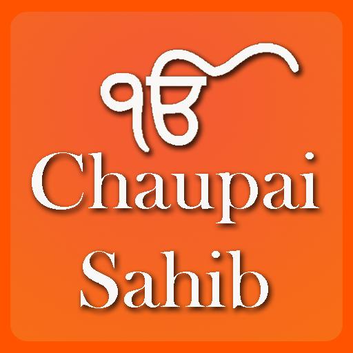 Chaupai Sahib 書籍 App LOGO-硬是要APP