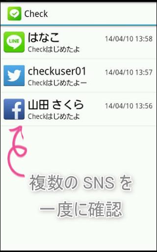 Check~複数のSNSを一度に閲覧できる~