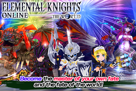 Elemental Knights Online RED - screenshot thumbnail