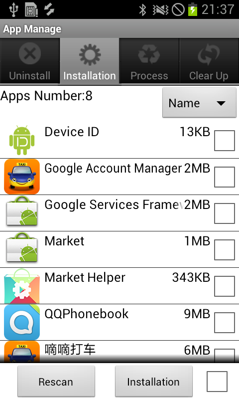 App Manage - screenshot