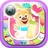 Cute Baby Photo Booth Stickers
