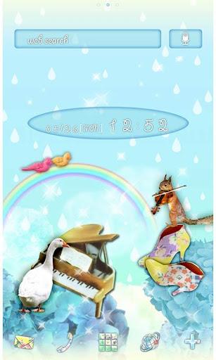 雨の日の演奏会 for[+]HOMEきせかえテーマ