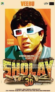 Sholay in 3D - screenshot thumbnail
