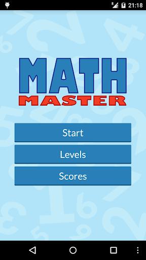 数学マスター