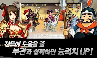 Screenshot of 활 for Kakao